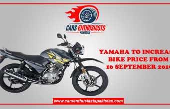Yamaha Motors Pakistan