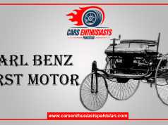 Karl Benz First Motor