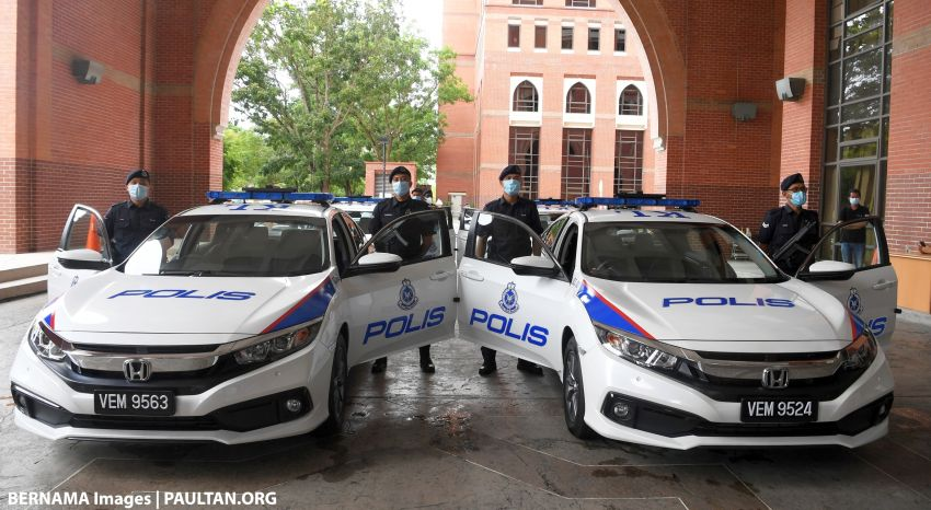 Royal Malaysian Police